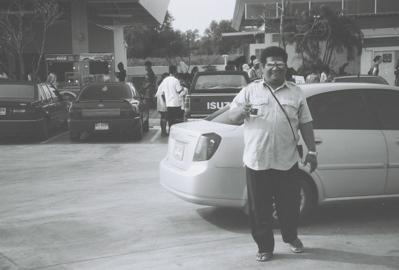 Hua Hin Driver