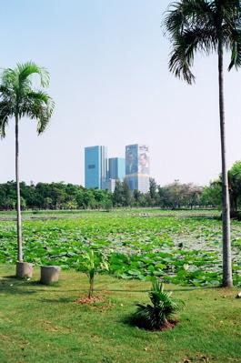 Rot Fai Park